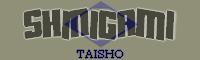 :: Fonda.| Ni Ban Taï Taisho ::