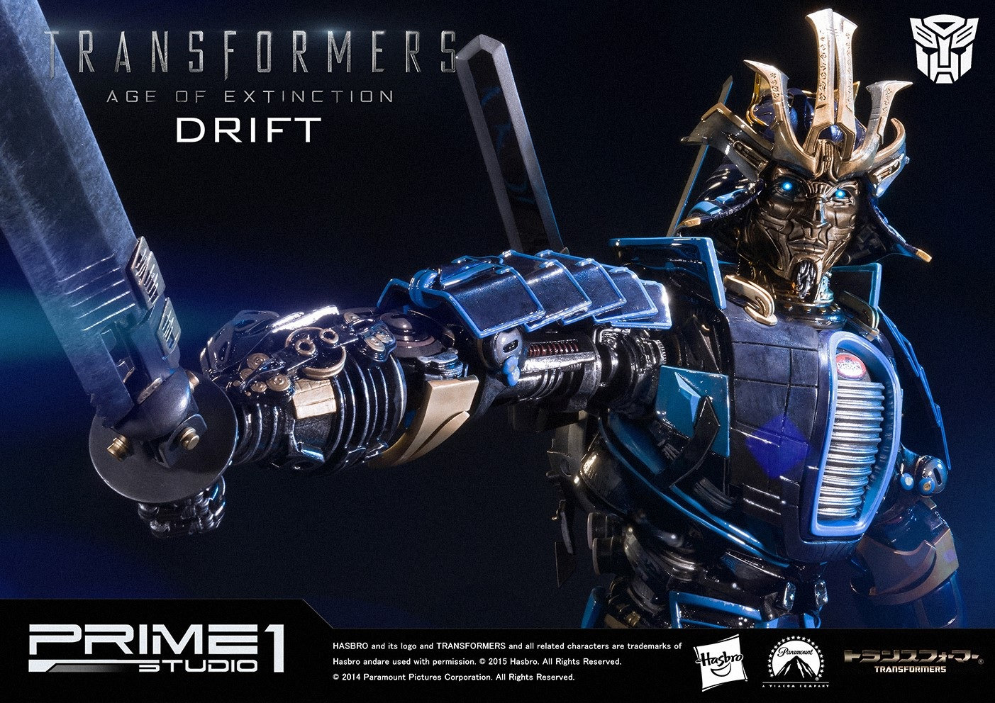 Statues des Films Transformers (articulé, non transformable) ― Par Prime1Studio, M3 Studio, Concept Zone, Super Fans Group, Soap Studio, Soldier Story Toys, etc - Page 3 374635image1423754697