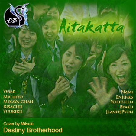 [TERMINE] AKB48 - Aitakatta - Page 2 377994CoverAitakatta