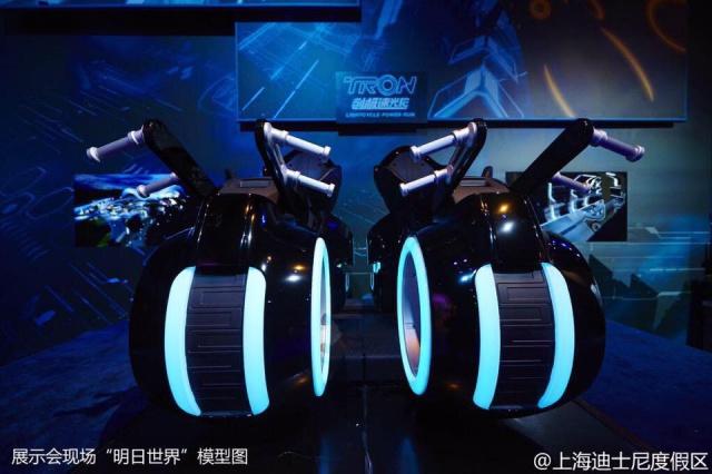 [Shanghai Disneyland] TOMORROWLAND (TRON/Buzz/Jet Packs/Star Wars/Stitch) 379170sd21