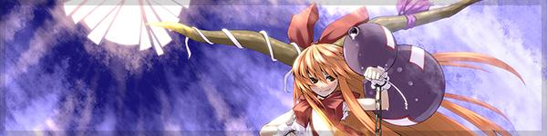 Non-Membre : Shinikata ! :3 383326Suikanyan