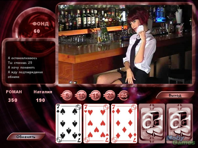 Strip Poker Exclusive (Test PC) 392048spnatalia4
