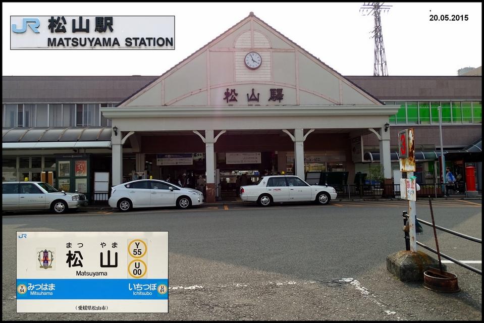 38- MATSUYAMA (Shikoku) - y aller depuis Kure (Hiroshima) 39273152026