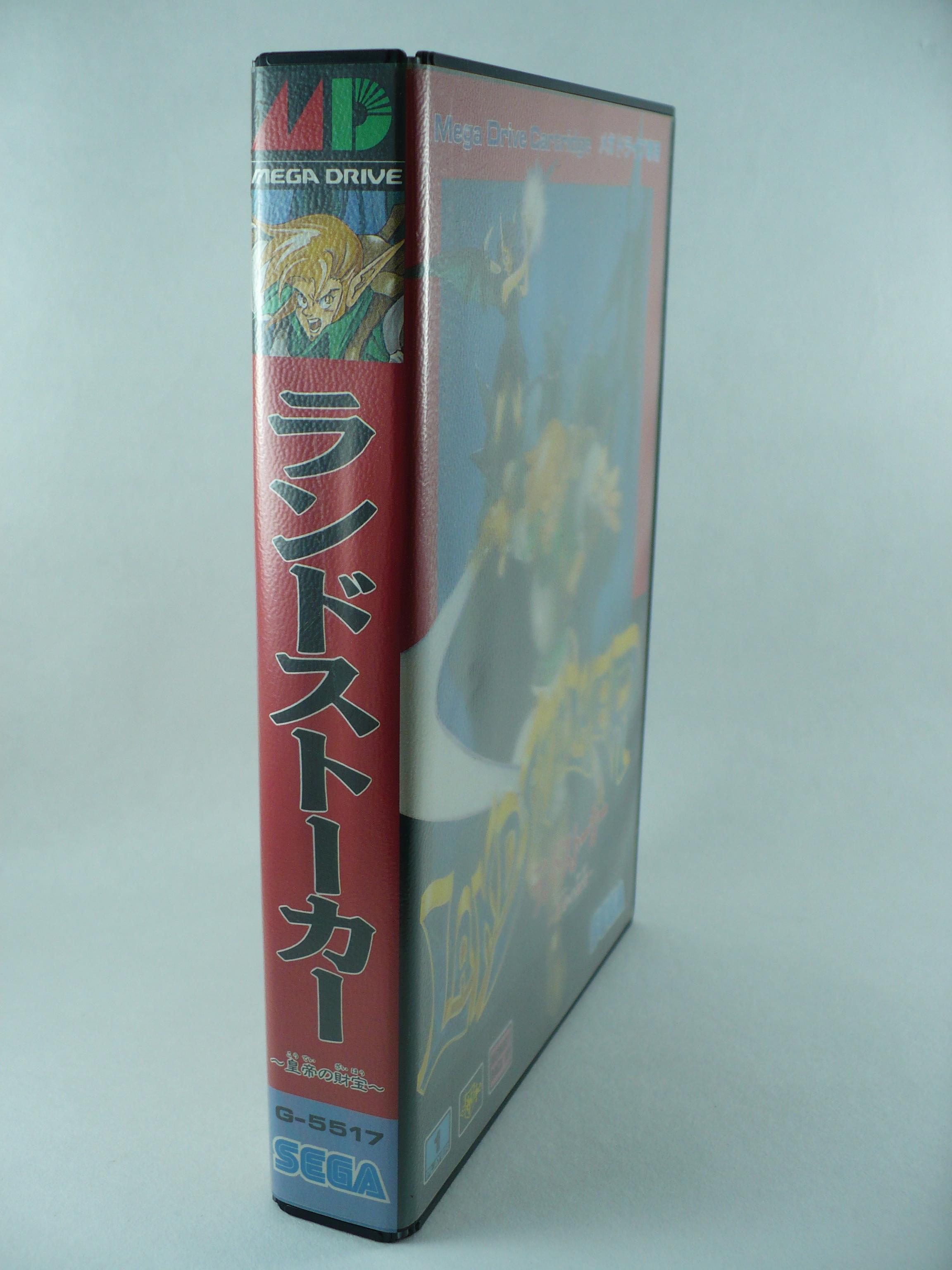 [VDS] Vente SEGA : MegaCD - Dreamcast - Megadrive - PAL et JAP - SMS - Page 5 398683P1130309