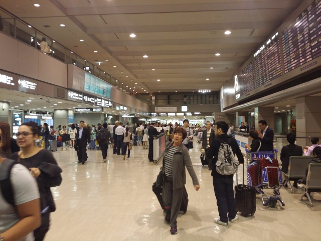 Carnet de voyage : Japon - Tokyo 40416320141009095419
