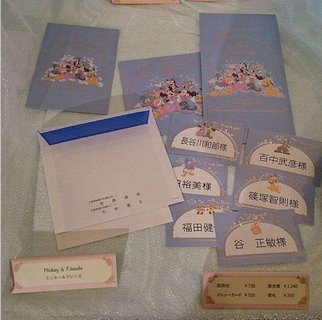 [Tokyo Disney Resort] Le Resort en général - le coin des petites infos - Page 5 404797W16