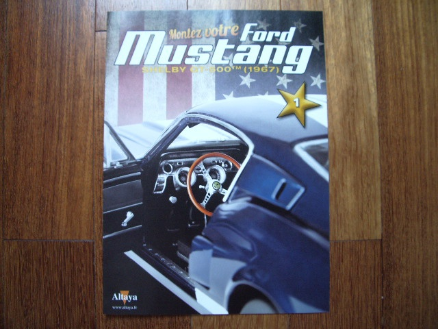 ford mustang shelby GT500 1967 au 1/8 - Page 6 40634389m7