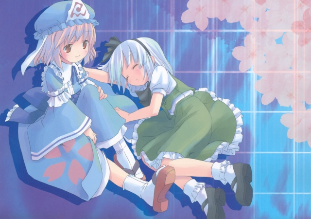Mes petits cosplays (par Kaze) 408362youmuyuyuko