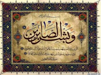 الحاجة طامة بنت محمد السحيمي (الهاشمي)في ذمة الله 411244ta3zia6668