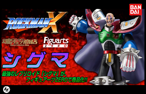 [Bandai] Figuarts ZERO Rockman X - Sigma 415081rockmanx