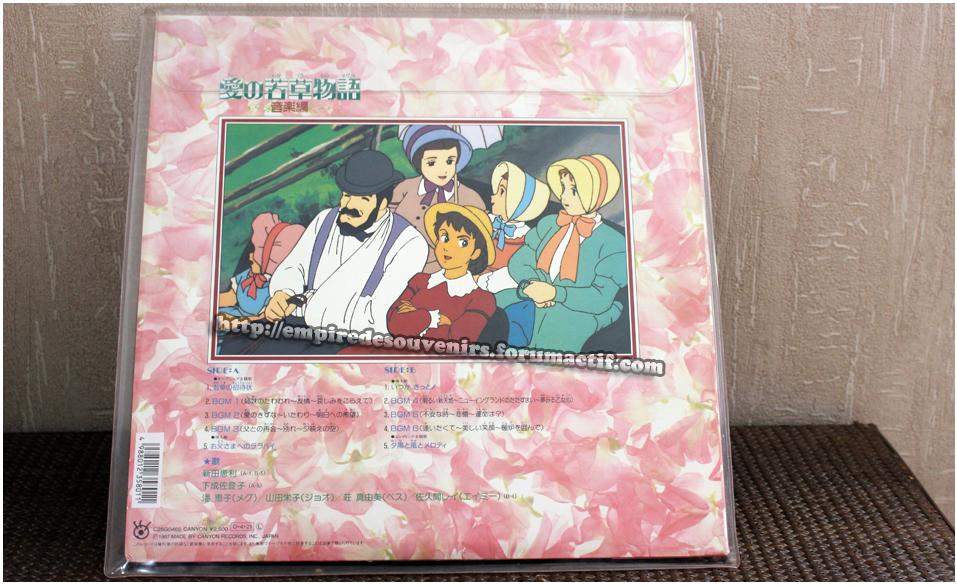 Collection d'Orpheus : import Japon 415250548
