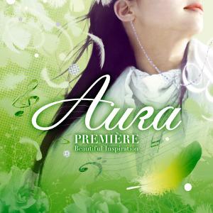 Compilations incluant des chansons de Libera 416500AuraPremireBeautifulInspiration300