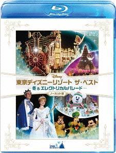 Les DVD et BD de Tokyo Disney Resort - Page 2 421616Tokyodisneylandwinter1