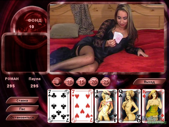 Strip Poker Exclusive (Test PC) 421987sppaula4