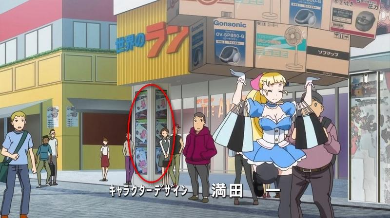 [2.0] Caméos et clins d'oeil dans les anime et mangas!  - Page 9 427643AkibasTripTheAnimation0luluco