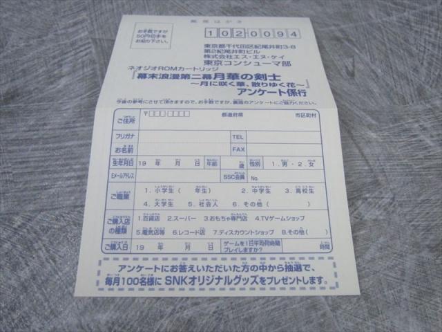 [aide] infos sur les reg card LB2 et RB 2 Help ! 430173LB2AES