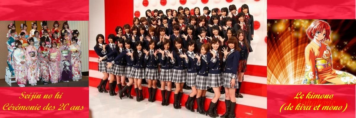 La Japonese School - ラJaponeseスクール