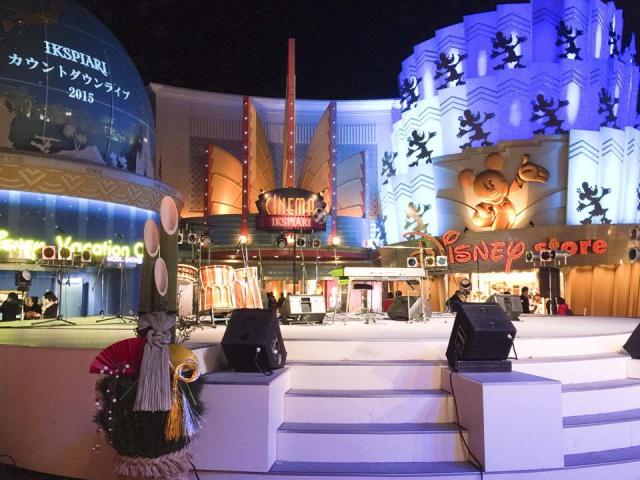 [Tokyo Disney Resort] Le Resort en général - le coin des petites infos - Page 4 431952Ikspiari5