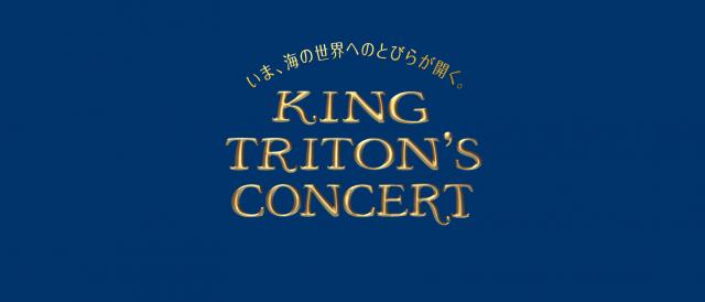 [Tokyo DisneySea] Nouveau spectacle : King Triton's Concert (24 avril 2015) 435459ktc