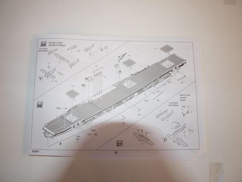 uss hornet - USS Hornet cv8 au 1/200° 438162P9175130Copier