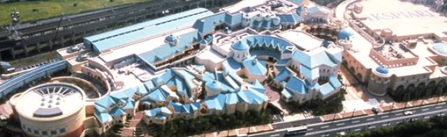 [Tokyo Disney Resort] Le Resort en général - le coin des petites infos - Page 4 440921Ikspiari3