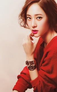 Cho Ah Reum