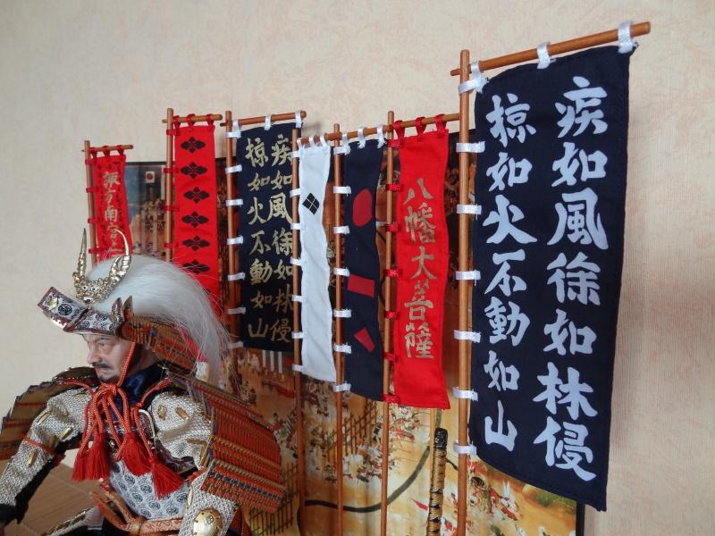 DID Corp - Takeda Shingen version inter. (S70002B) 450050DSC00809