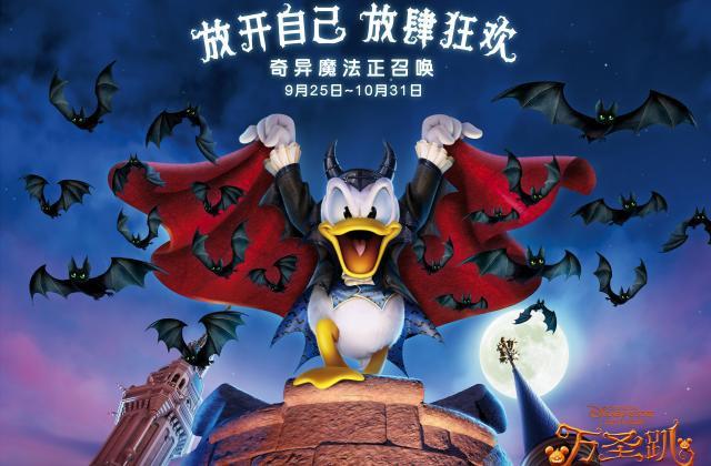 [Shanghai Disney Resort] Le Resort en général - le coin des petites infos  - Page 5 450099w971