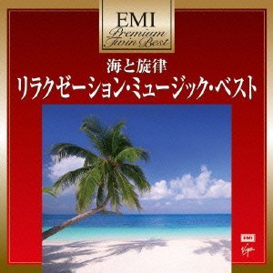 Compilations incluant des chansons de Libera 450691PremiumTwinBest300