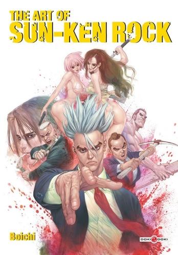 Les Licences Manga/Anime en France - Page 8 4520165217