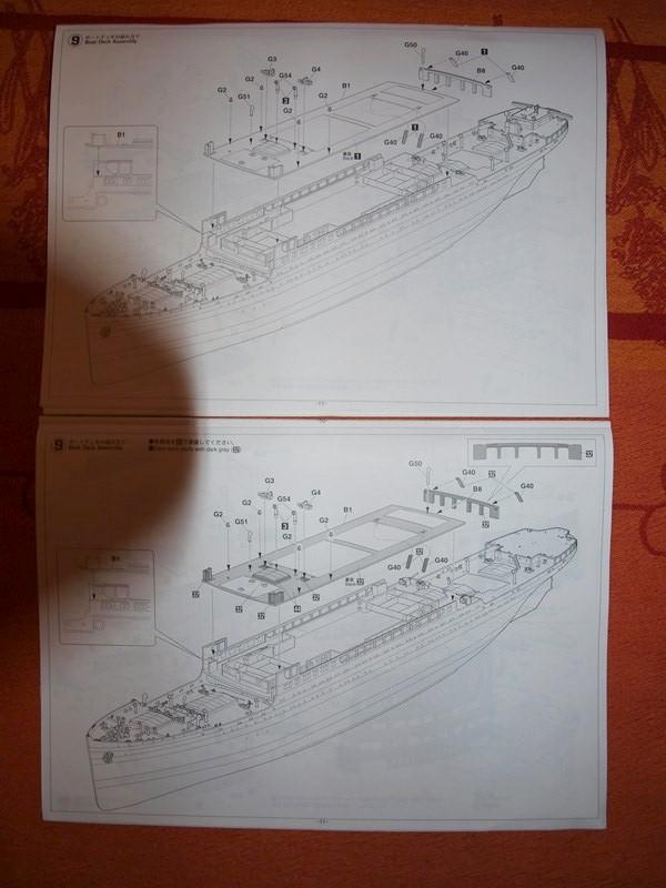 Hikawa Maru liner/ Hein maru aide logistique sous marin 456126P2034280Copier