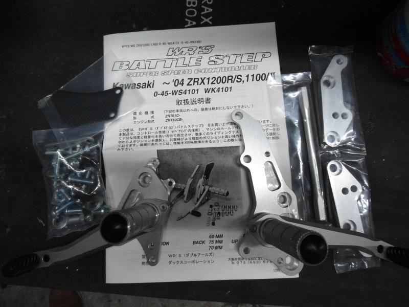 ABANDON PROJET JAPAN STYLE remplacé par ZRX RR LIGHT - Page 5 457130DSC01892