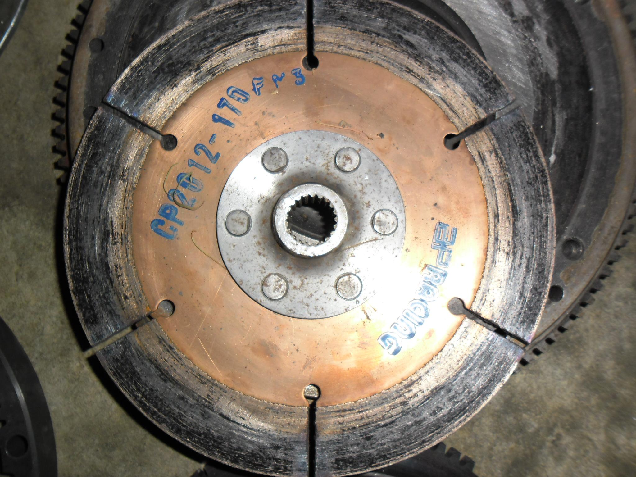 disque et mecanisme 459474SAM0037