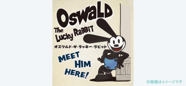 [Tokyo DisneySea] Nouveau Meet & Greet : Oswald the Lucky Rabbit (2014) 465813os2