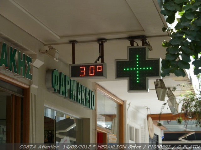 Z06 - COSTA / C/R  Mer Egée et Galilée / Grèce, Crête, Israël, Chypre, Turquie !  13-20/09/2012  469833P1050592