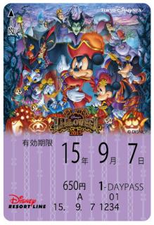[Tokyo Disney Resort] Le Resort en général - le coin des petites infos - Page 5 477869w35