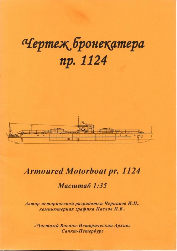 Russian gunboat Bk 1124 au 1/20e sur plan  478726img244