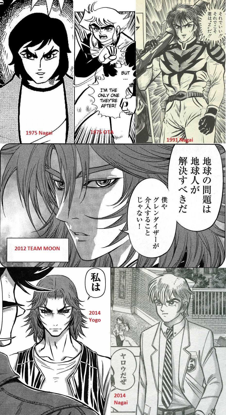 Evolution d'Actarus dans les mangas 479318duke1