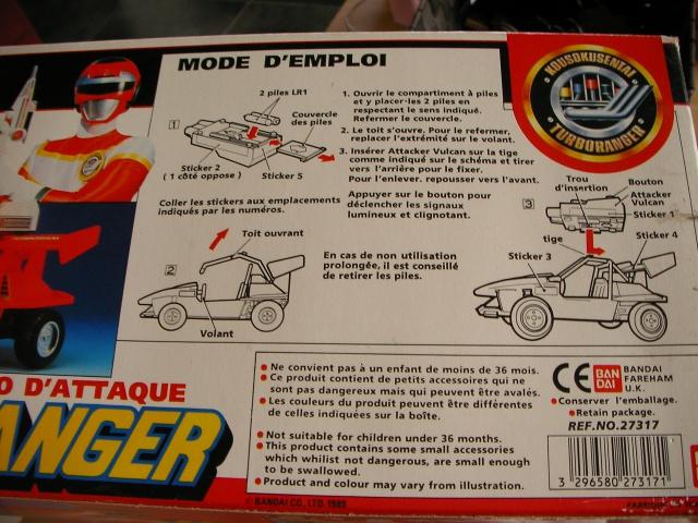 Gamme Turboranger 480371SANY0005