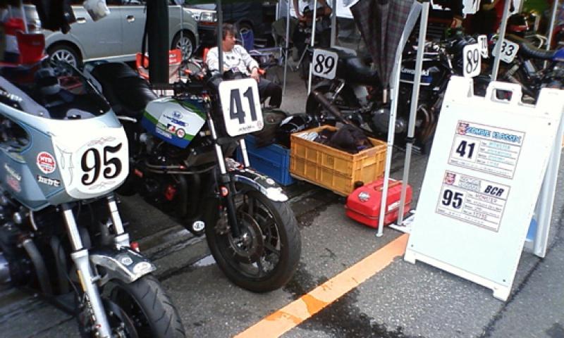 Japan Racer - Page 4 484505img45056406943300
