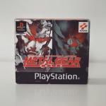 [Collection Metal Gear] La tanière du Renard.. 487454IMG20150330132458