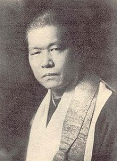La notion de « réalité ultime » dans le bouddhisme 494618220pxSokeianSasaki