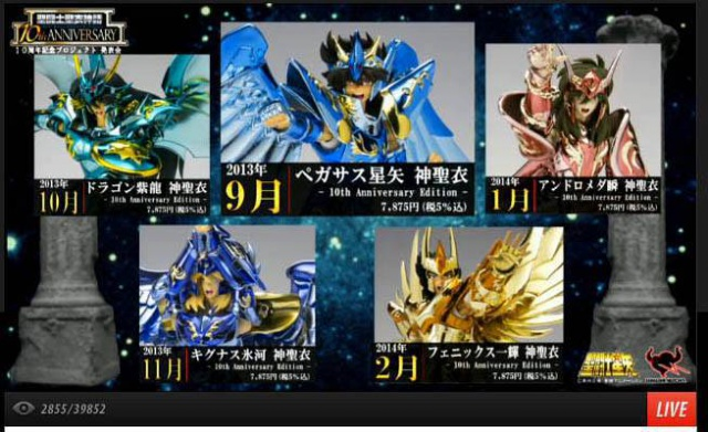 Myth Cloth Athena Cloth : Tamashii Nation Anniversary 4965539693885594554540772071531781196n