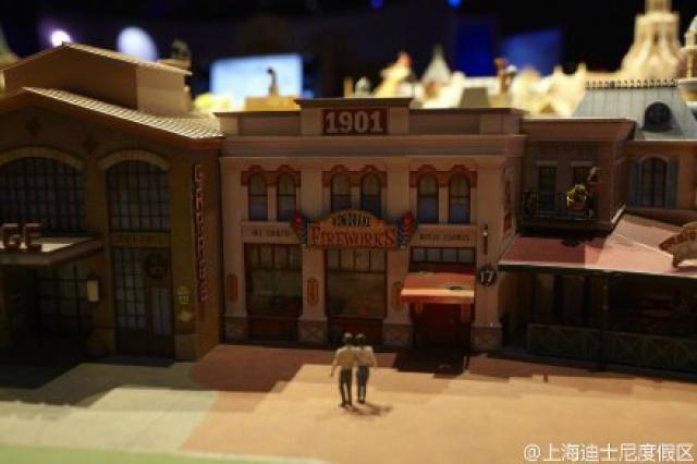 [Shanghai Disneyland] MICKEY AVENUE 497131sdl3