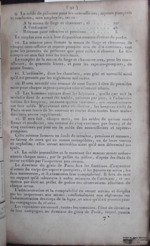les sapeurs pompiers de Paris : bicentenaire de la création 505485DSCF4683