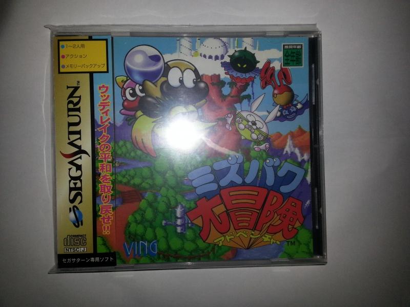 liste et descriptif de jeux saturn jap 50850520131014145724