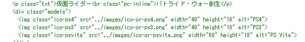 [PS4/PS3/PS Vita] Kamen Rider Battride War Genesis (MAJ 09/02/16) 50921349725c17