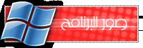 عملاق تحويل صيغ الفيديو Magic DVD Software Magic DVD Ripper v5.5.2آخر اصدار 524377image