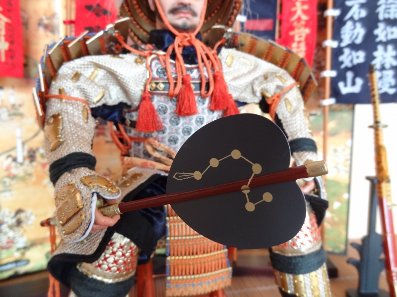 DID Corp - Takeda Shingen version inter. (S70002B) 524748DSC00801