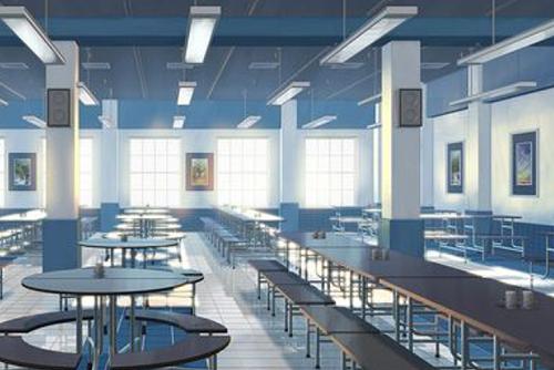 Description de l'école 534402descriptions2